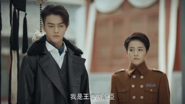 烈火军校:郭书亭霍小玉低调结婚,只请谢襄顾燕帧两人,大有深意