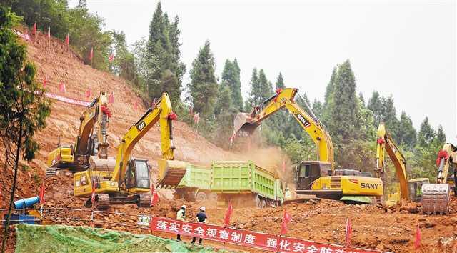 重庆2000公里普通干线公路集中开工