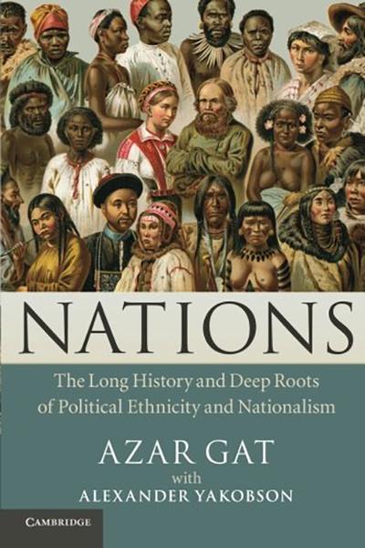 郑非评《民族国家》︱古代到底有没有民族和民族主义?
