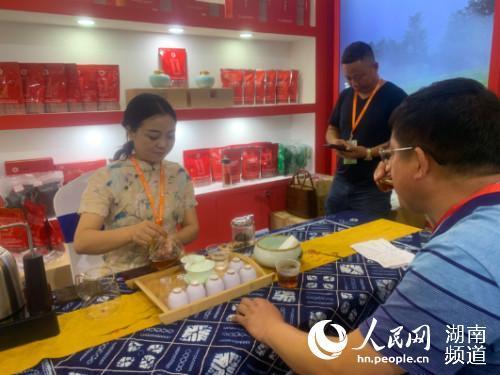 2019第十一届湖南茶业博览会在长沙举行