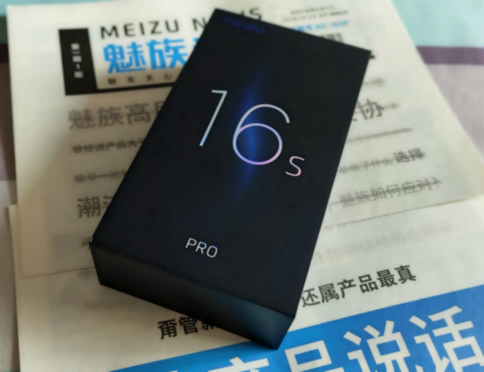 原创魅族16sPro这才是一部精心打磨的旗舰手机