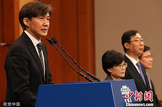 韩举行法务部长官提名人曹国听证会证人将接受质询