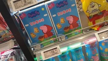 Costco最便宜?实测价格对比发现超大部分食品在京东更便宜
