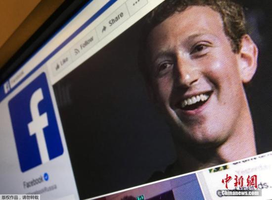 脸书信息遭泄露?研究员发现数亿未保护用户数据