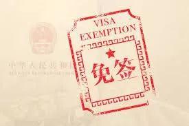 泰国外交部不同意对中国免签!