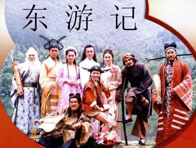 原创新八仙郑恺演韩湘子,罗晋天神气场强,马景涛版的吕洞宾无法超越