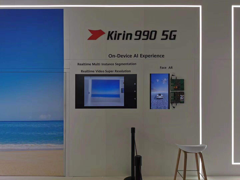 华为发布麒麟990芯片:全球首款7nm工艺5G SoC的照片 - 1