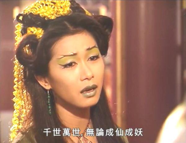古装剧中痴情的女王大人,万妖女王妖冶,青丘女帝美艳不失气场