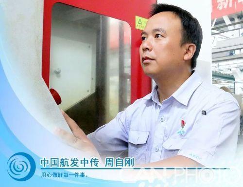"""中国航发每日一学:让公文简明的""""锦囊"""""""