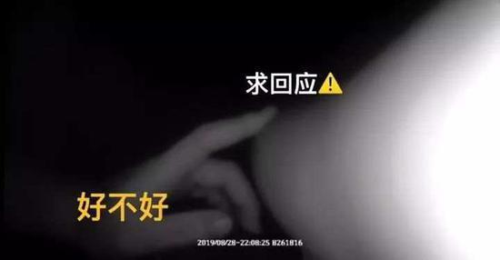 """温州民警""""唐僧式""""开导自杀男子:做群众工作就要耐心"""
