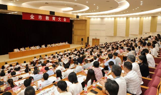东莞未来3年增加学位9万个!新建扩建高中10所