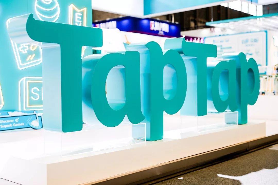 当人们开始把TapTap评分当成参考系时