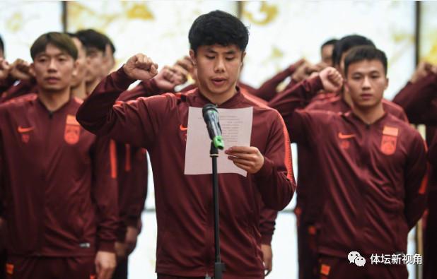 原创国足出征大名单揭晓,黄博文落选李可在列,恒大7国脚占据主力!