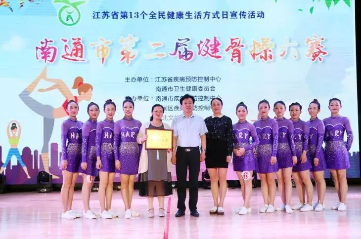 团体一等奖!海安市人民医院又一次捧回荣誉!