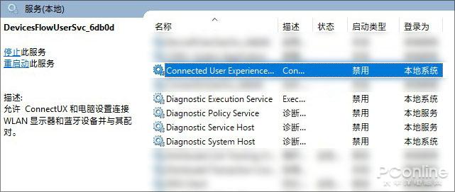 用了SSD还经常卡机?真正解决SSD卡机的小招式的照片 - 12