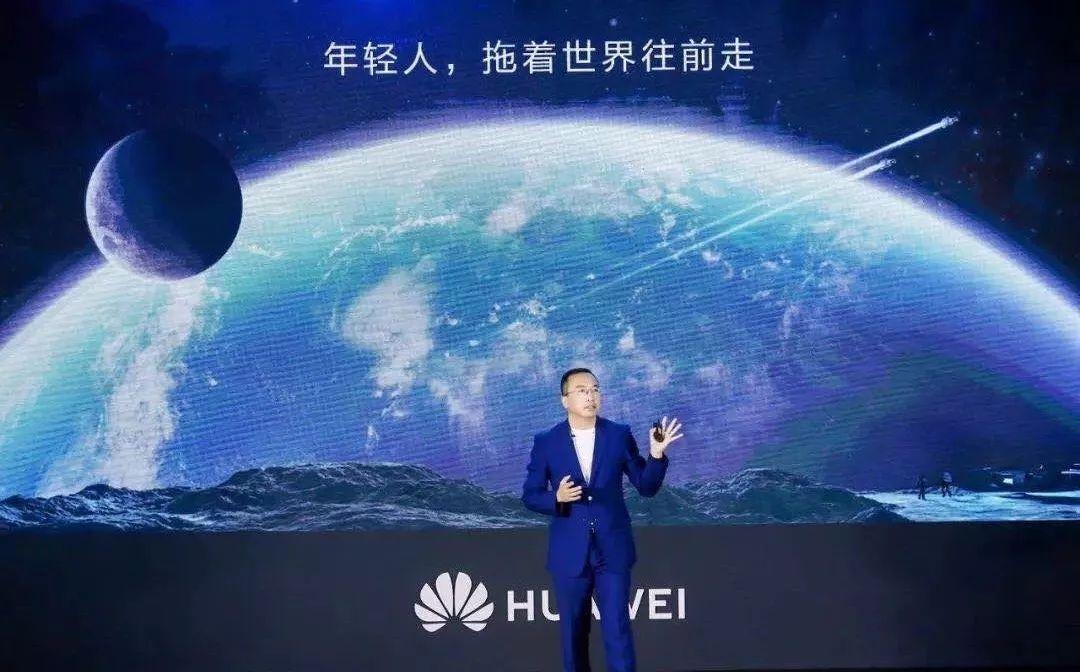 荣耀总裁赵明:年轻人拖着世界往前走-一点财经
