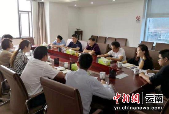 恒丰银行昆明分行与安宁市政府举行合作会谈