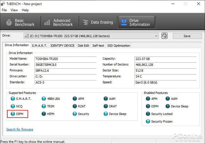 用了SSD还经常卡机?真正解决SSD卡机的小招式的照片 - 8