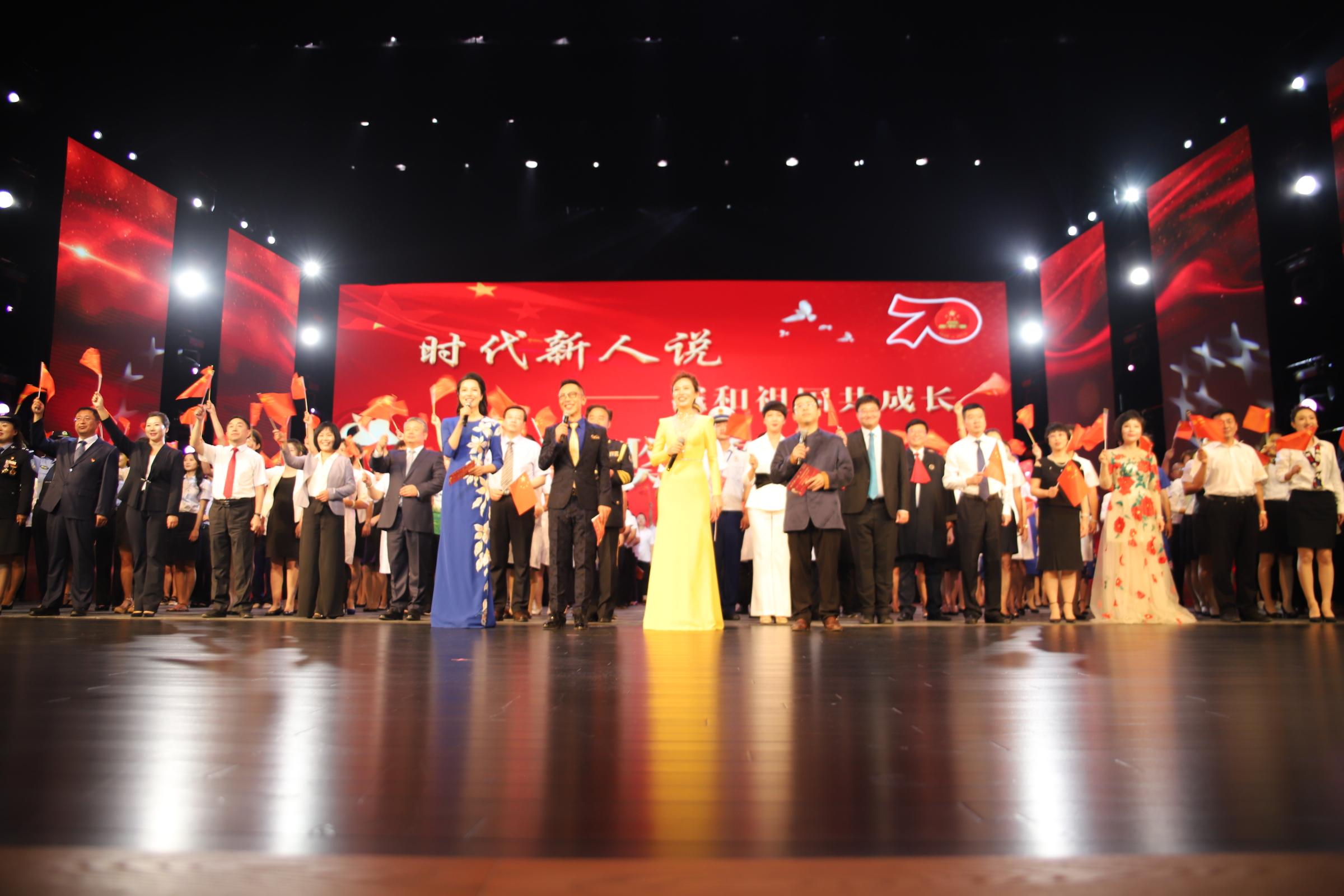 """2019大同市""""时代新人说—我和祖国共成长""""颁奖晚会圆满举行"""