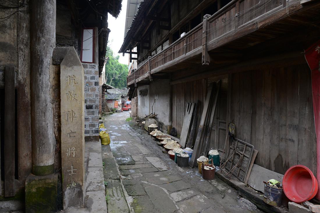 原创四川罗泉古镇,以前有妓院几十家,如今豆腐依然出名