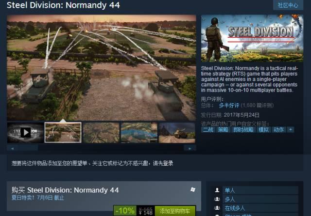 第一次来Steam买游戏,怎么假装自己很会买的样子?