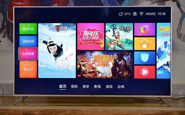 原创买红米电视的亏了!康佳70英寸电视才2999元,华为内核