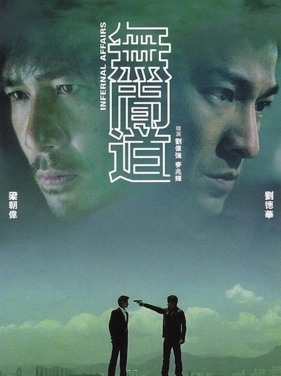 原创细读扫毒2:连刘德华、古天乐都撑不住的烂片,何谈天地对决?