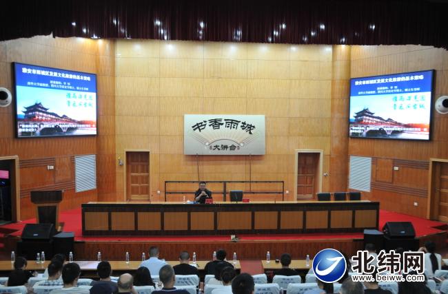 """雨城创建天府旅游名县西华大学文化专家来""""指点迷津"""""""