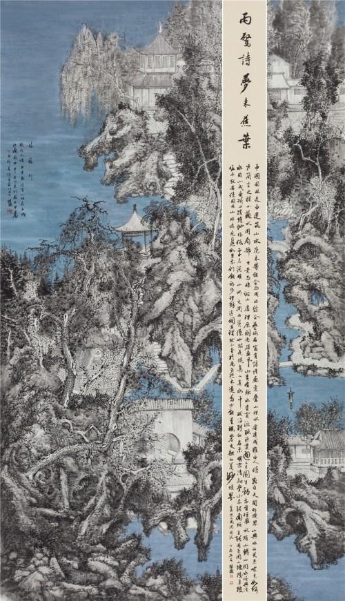 中国书画形象人物:著名画家陈聪