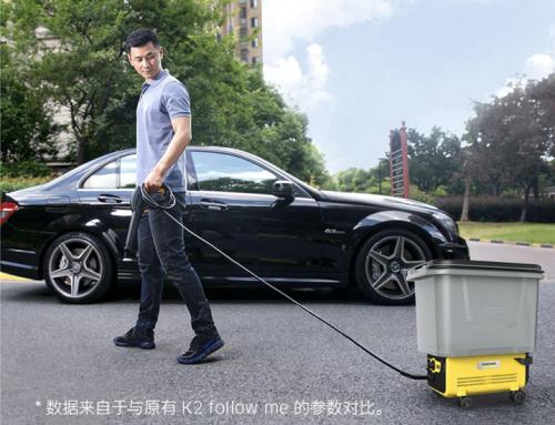 卡赫K2 FM PLUS 助力洗车零负担