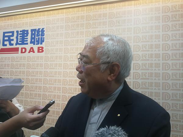 香港民建联圆桌会议:希望社会停一停,止暴制乱才能繁荣安定