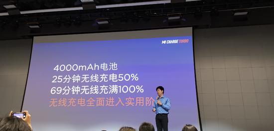 小米发布30W无线闪充技术 无线充电进入实用阶段的照片 - 2