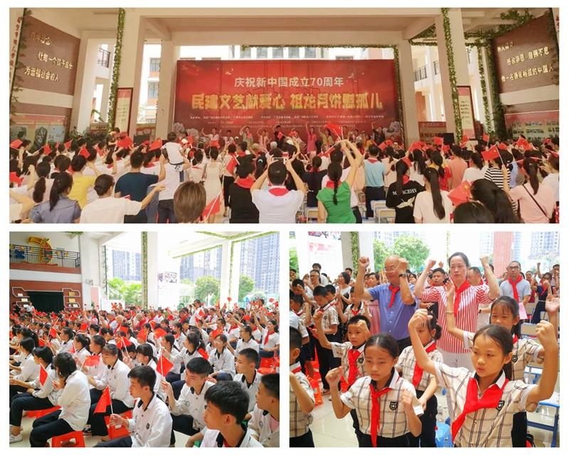 广西祖龙集团向南宁市明天学校赠月饼