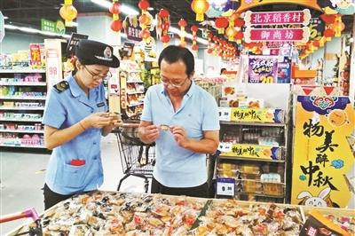 中秋迎食品销售旺季门头沟启动专项抽检