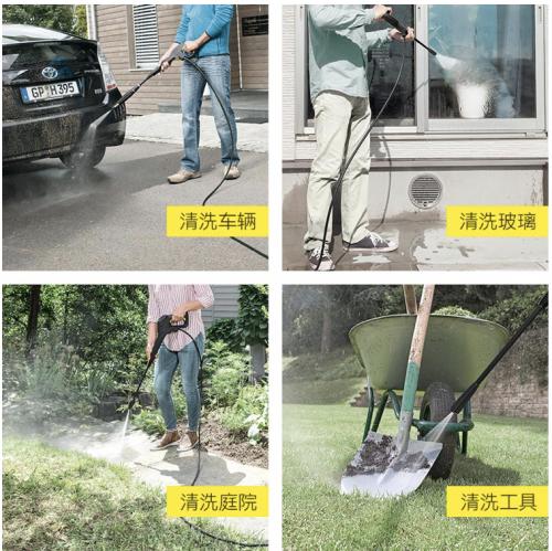 卡赫K2 FM PLUS洗车机:一机在手,多种用途