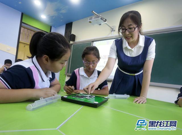 大庆市直属机关第四小学校袁旭:让孩子在游戏中成长