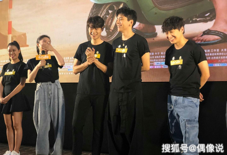 原创《小小的愿望》首映结束,彭昱畅提出解约,最后一条反映他的人品