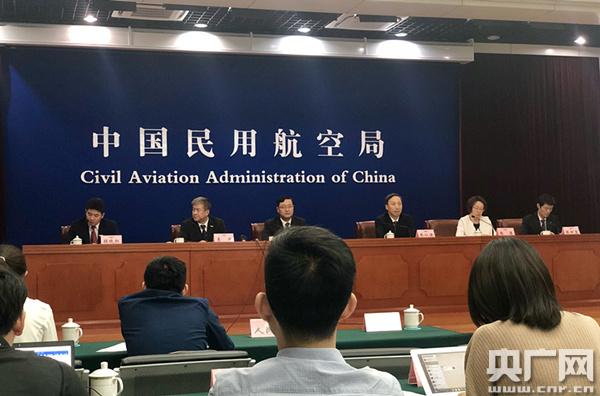 民航局:截至8月底运输航空实现持续安全飞行7658万小时