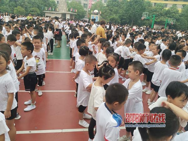 """隆回县东方红小学举行一年级新生""""开蒙礼""""主题活动"""