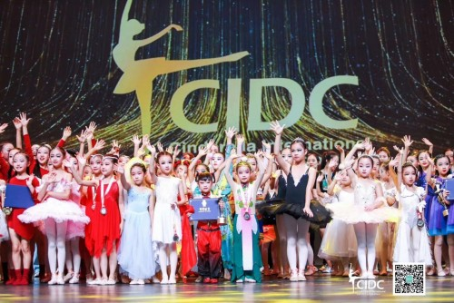 CIDC展演背后的故事:尽情挥洒汗水,舞出最美人生