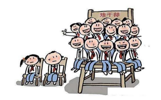 全班25个学生23个班干,就是没自家孩子!985毕业的父母崩溃了