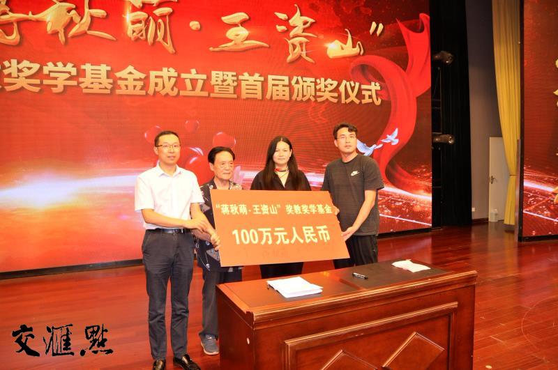 海安耄耋老人设百万奖教奖学基金首批20名学生分享3万元奖金