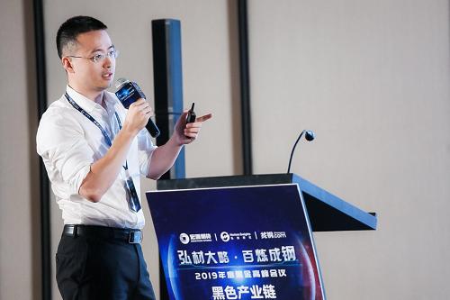 弘则研究&找钢网|2019年度黑金峰会之煤焦高端沙龙在杭州召开