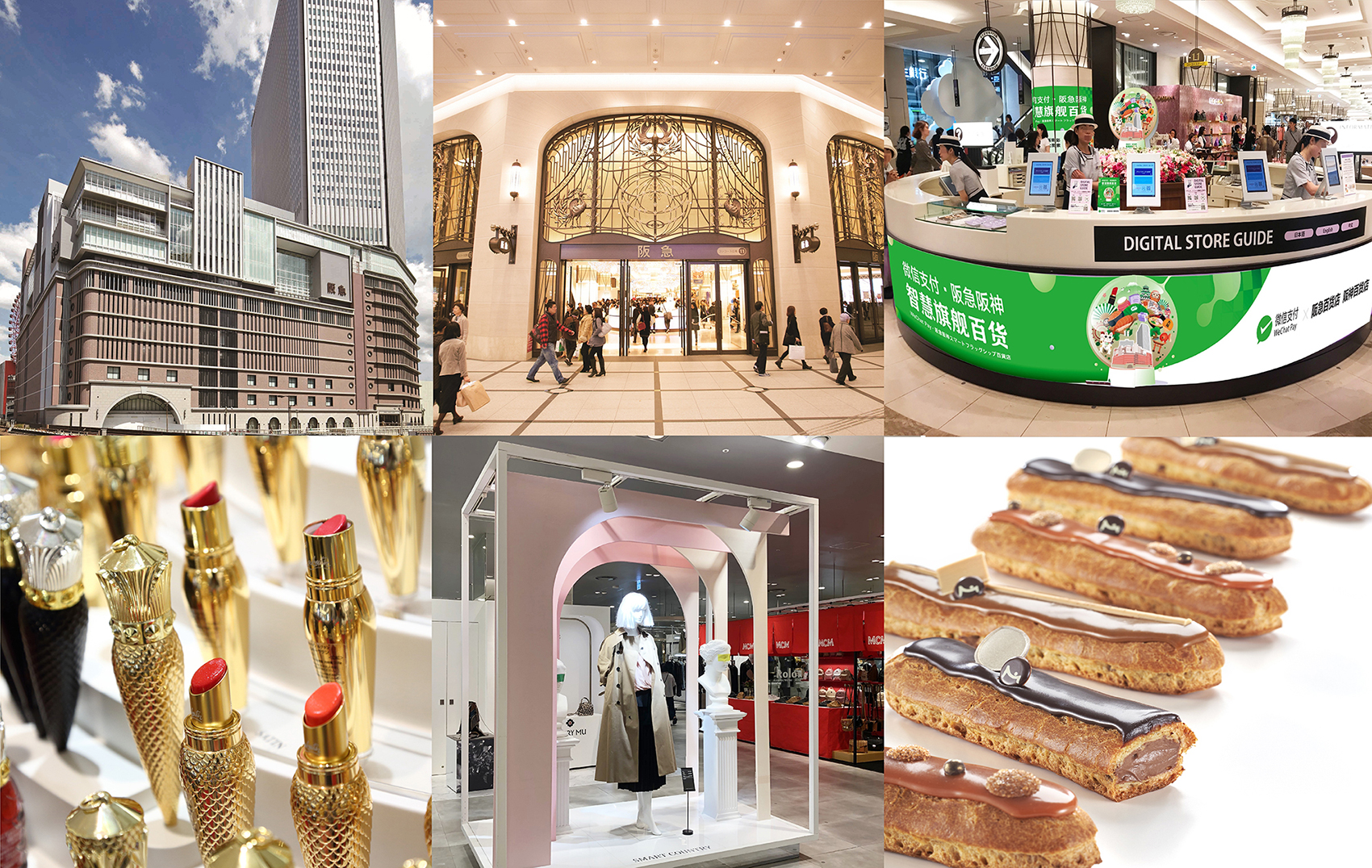 国庆长假去大阪旅游购物,首家登陆日本的智慧旗舰百货等您来逛!