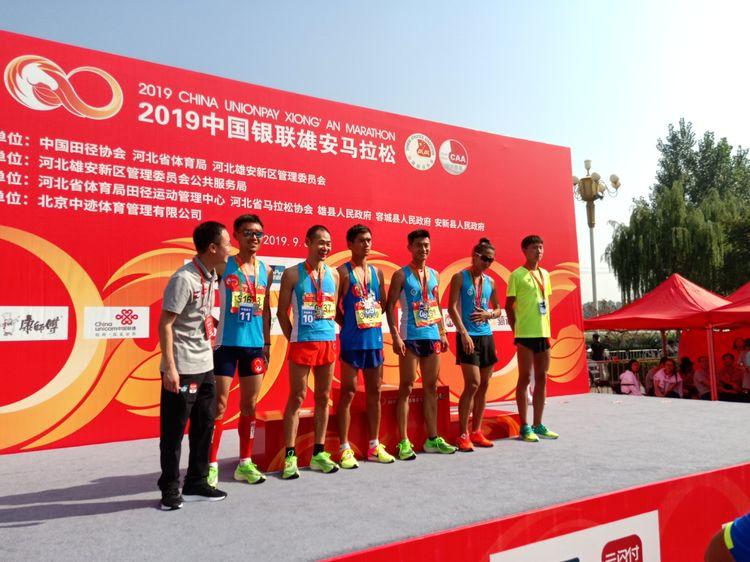 """中国""""银联杯""""雄安马拉松赛在雄安举行"""