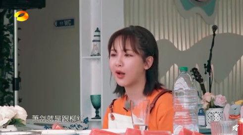 """原创《还珠格格》柳红竟和杨紫是""""母女"""",43岁陈莹被丈夫宠成公主"""