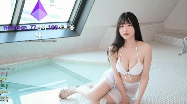 直播没关韩国女主播洗完澡露点 发道歉声明并宣布引退的照片 - 1