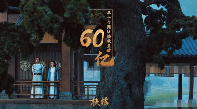 《长安十二时辰》开播前零宣传,靠什么赚了10亿的照片 - 4