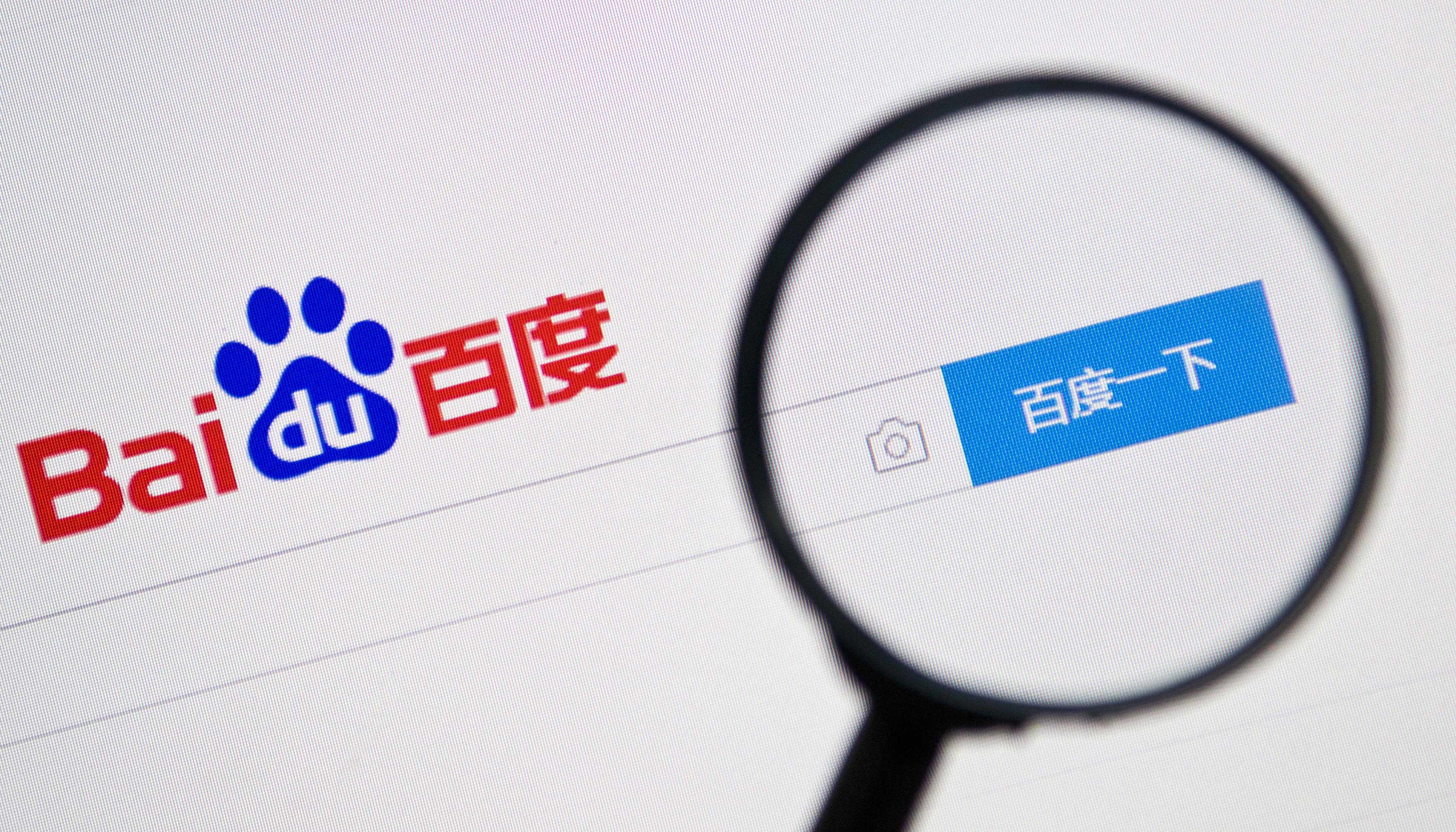 百度14.4亿投资东软控股,聚焦人工智能
