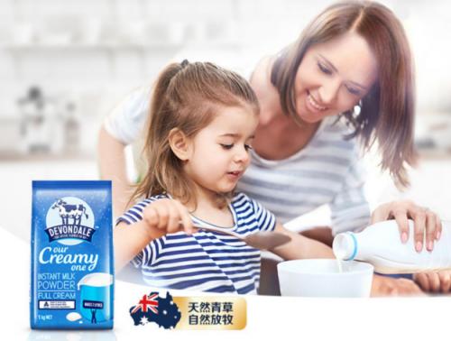 为什么买奶粉都爱澳洲进口?德运为你揭开谜底!